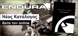 Κατάλογος Endura