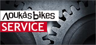Λουκάς Bikes Service